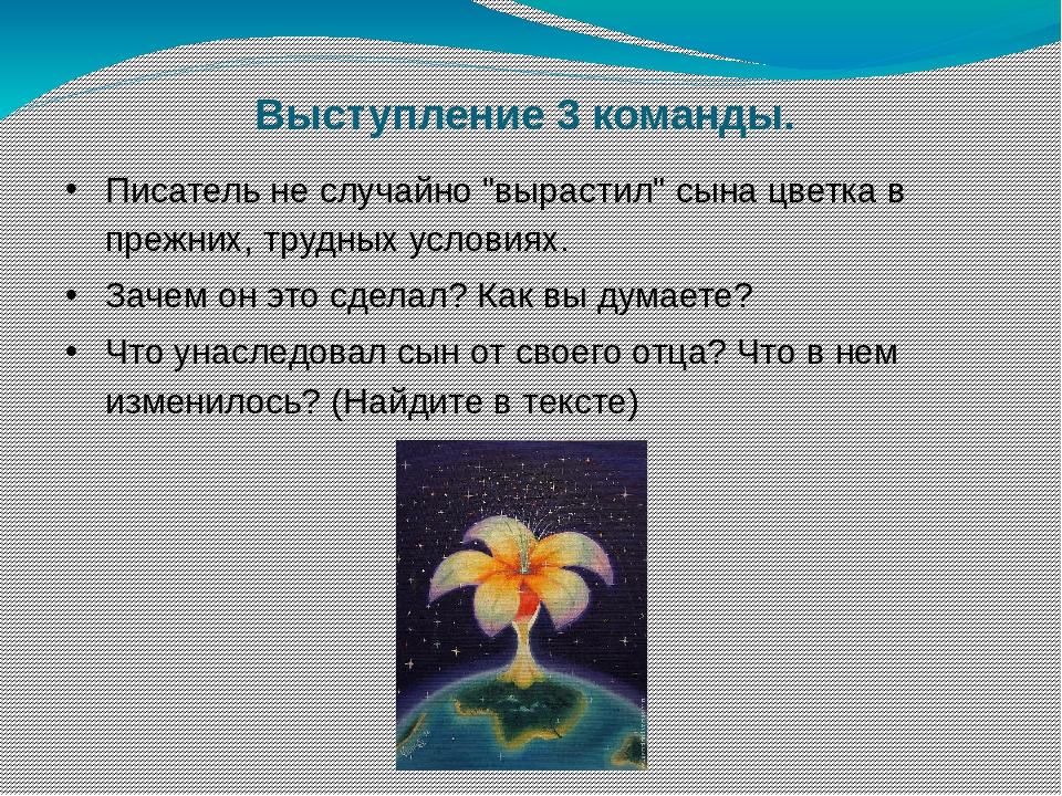 свечи рассказ о неизвестном цветке картинки среди них