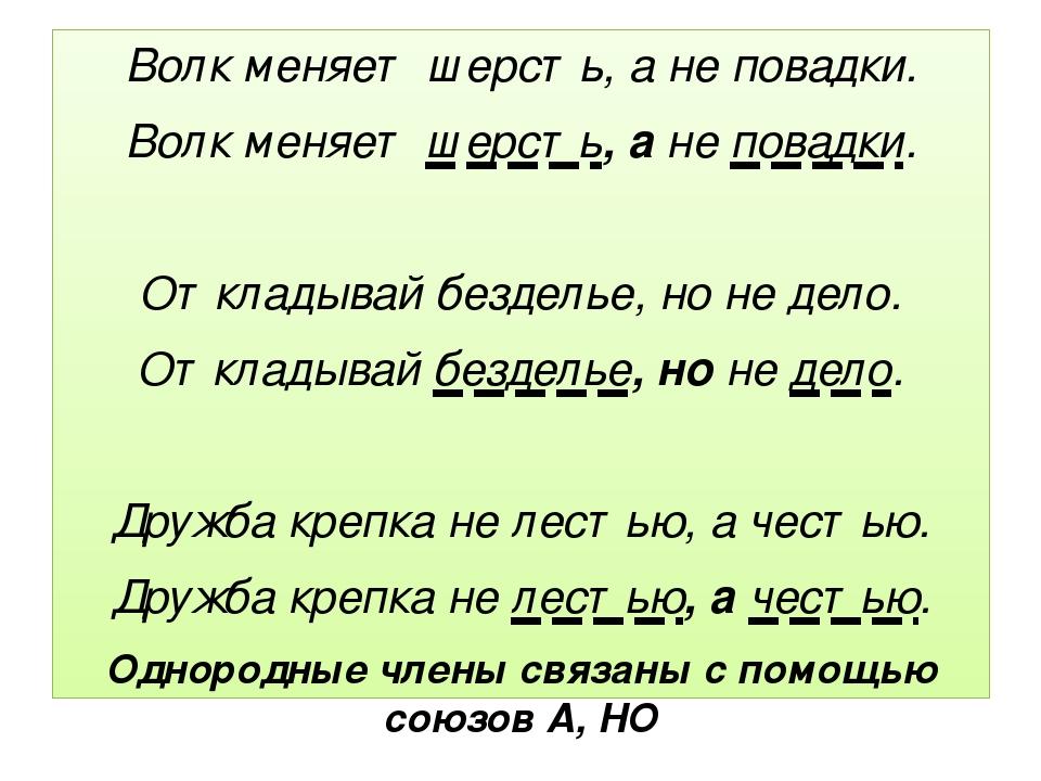 Волк меняет шерсть, а не повадки. Волк меняет шерсть, а не повадки. Откладыва...