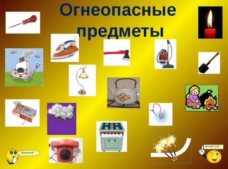 hello_html_3603a582.jpg