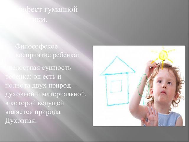 Презентация по самопознанию на тему