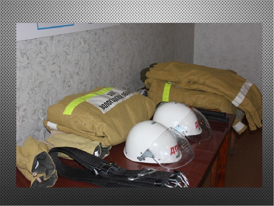 распорядился способы укладки боевой одежды пожарного фото кадой стадии