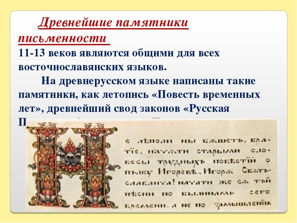 Российской, австро-венгерской и османской.
