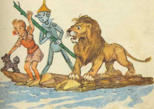 что элли и лев картинки приёмам