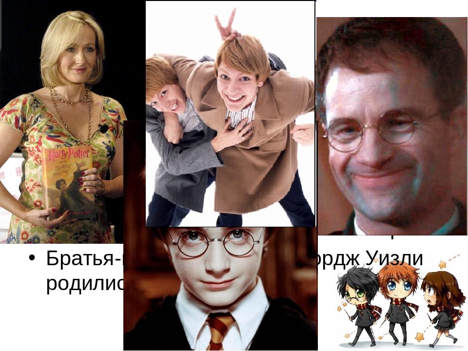 Имена и даты Джоан Роулинг, Дениэл Редклифф и Гарри Поттер родились в один де...