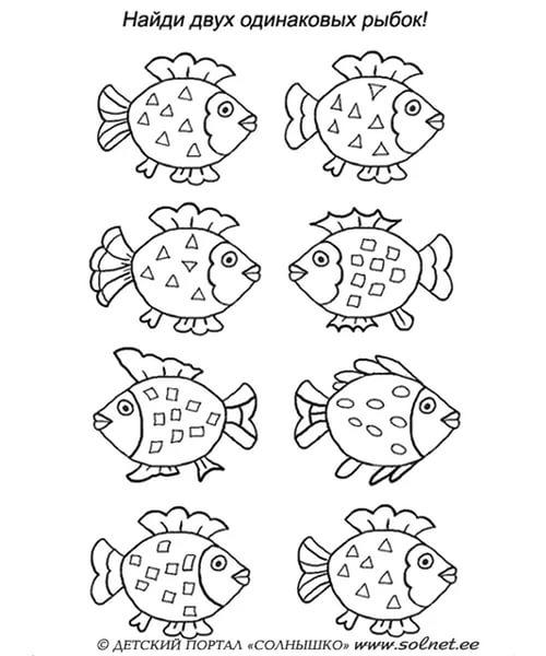 Дипломная работа на тему сборник логического мышления старших  hello html 33b1f18d jpg