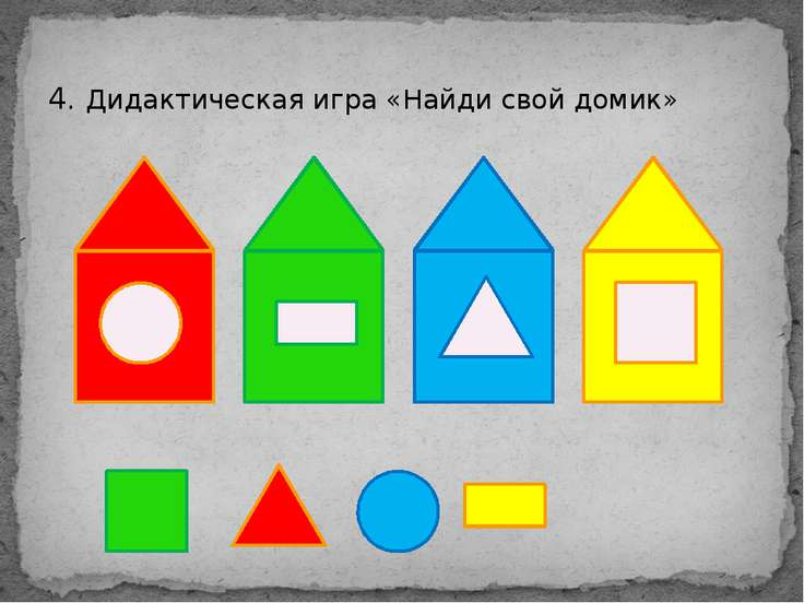 Дипломная работа на тему сборник логического мышления старших  hello html 46dc6d4d jpg