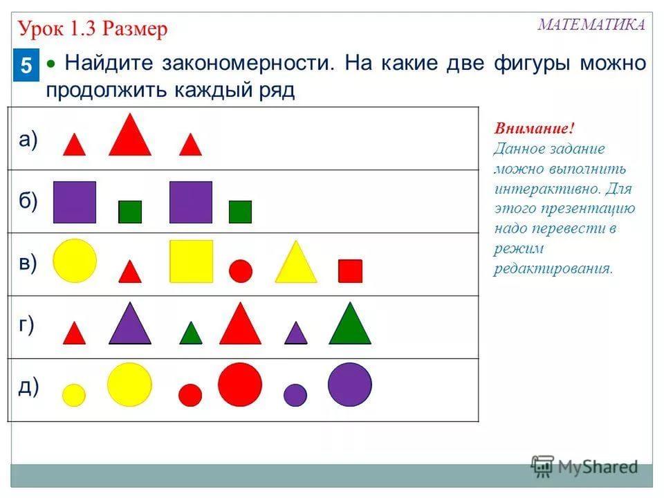 Дипломная работа на тему сборник логического мышления старших  hello html m39b4caee jpg