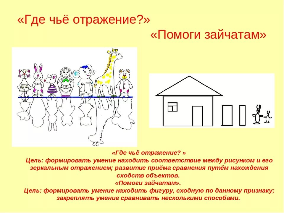 Дипломная работа на тему сборник логического мышления старших  hello html m3d70f7b0 jpg