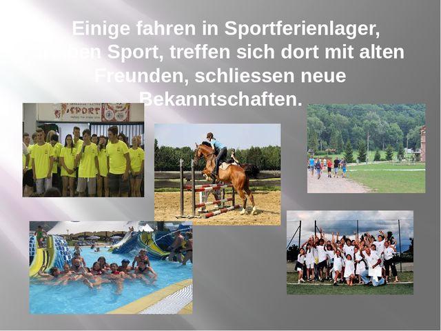 Презентацию по немецкому языку на тему летние каникулы