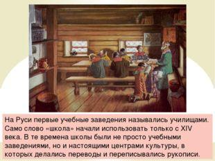 hello_html_m3466acbb.jpg