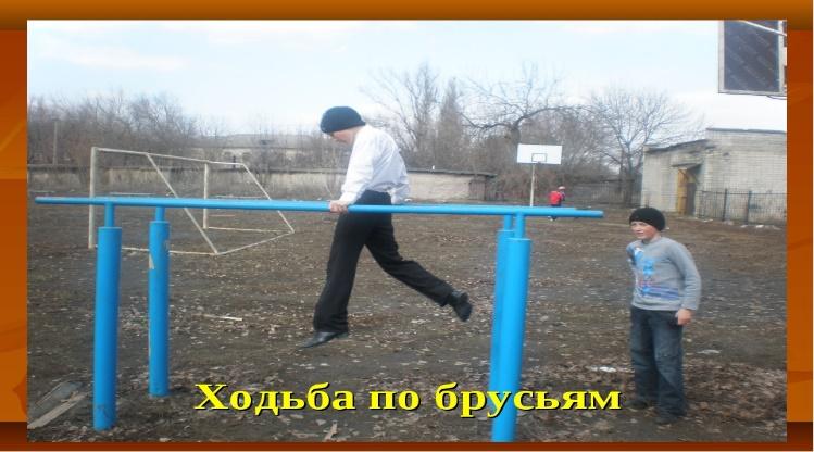 hello_html_m1da797f1.jpg