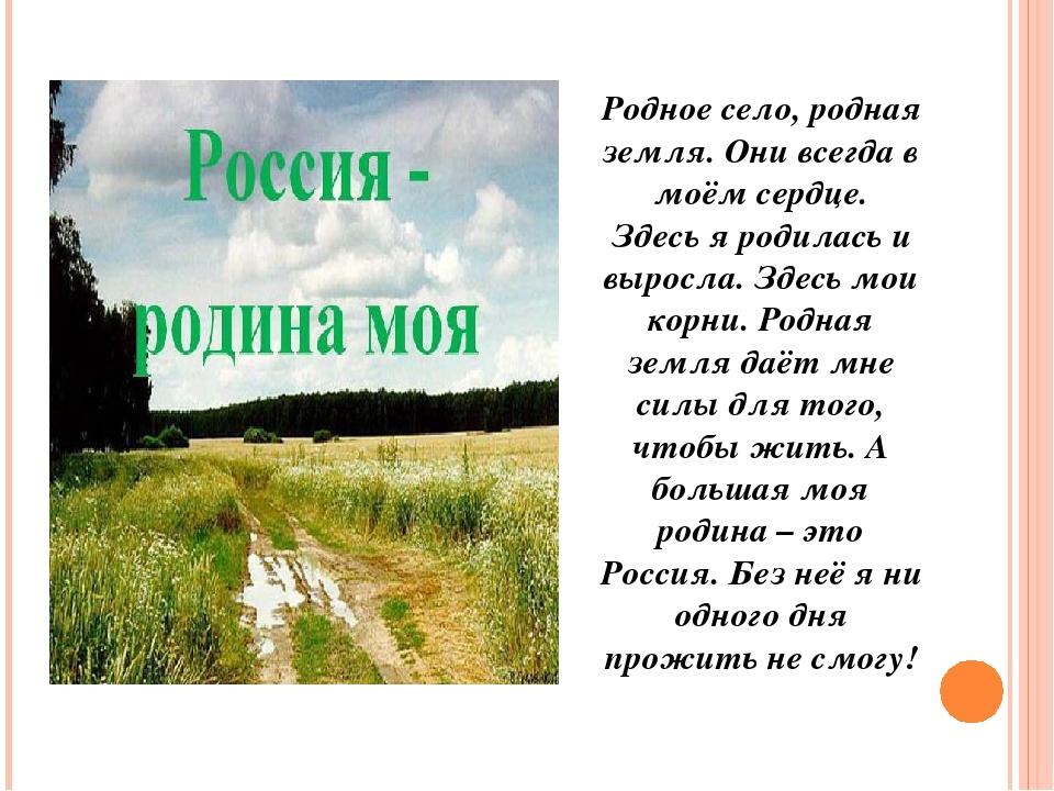 функций красивое поздравление любимого мне стихотворение о родине обойти или обмануть