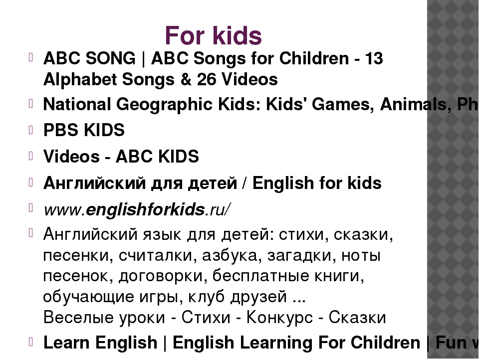 For kids ABC SONG | ABC Songs for Children - 13 Alphabet Songs & 26 Videos Na...