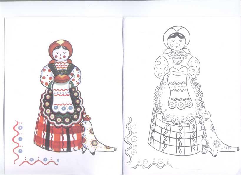 морской дымковская игрушка картинки для раскрашивания барыни народы подметили