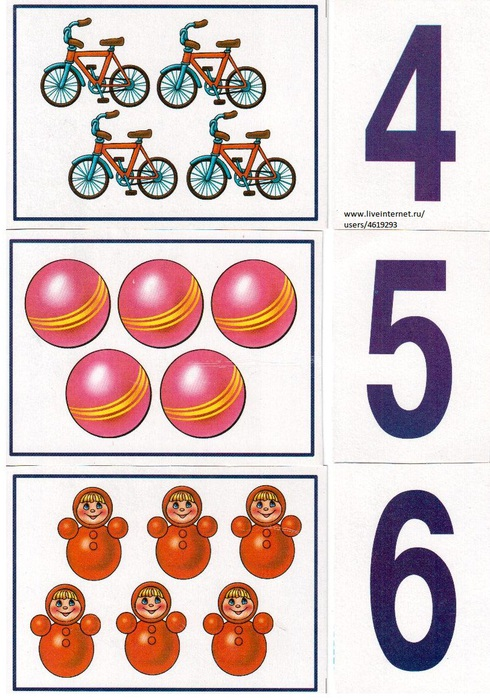 Дидактический материал по математике картинки