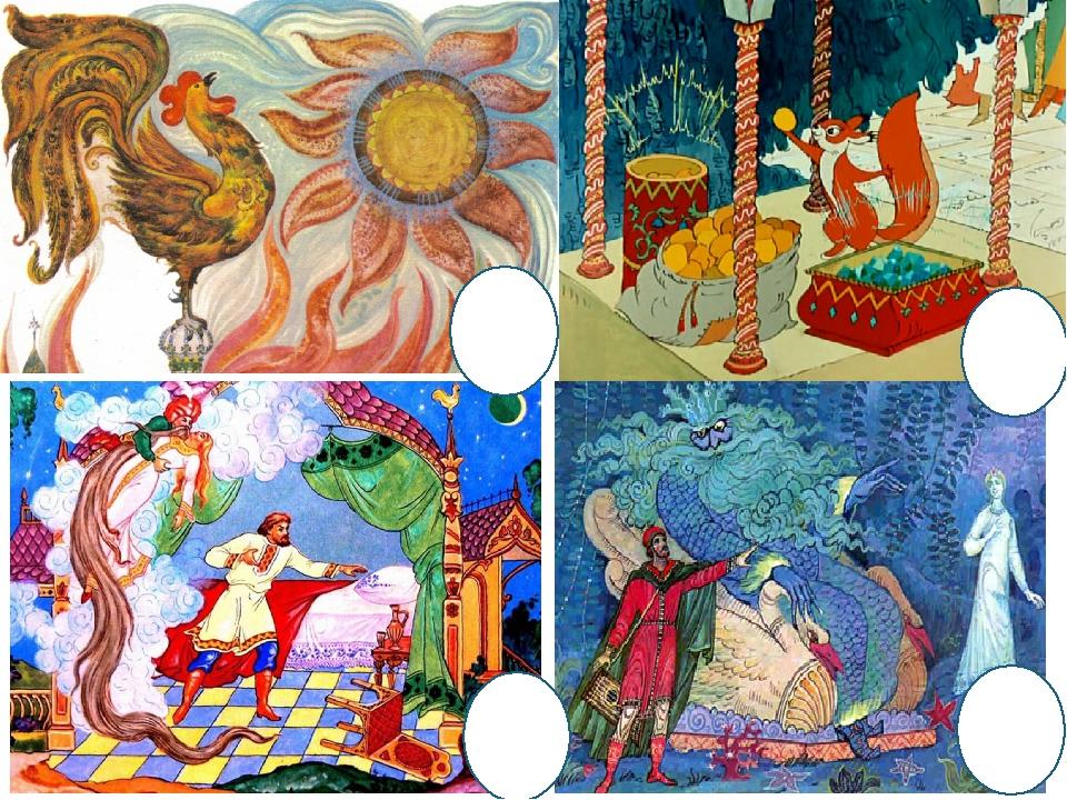 почему тематика картинки из оперы садко нарисовать сделать