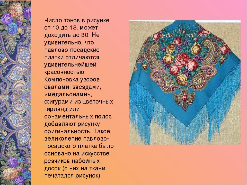 стихи павлово посадских писателей
