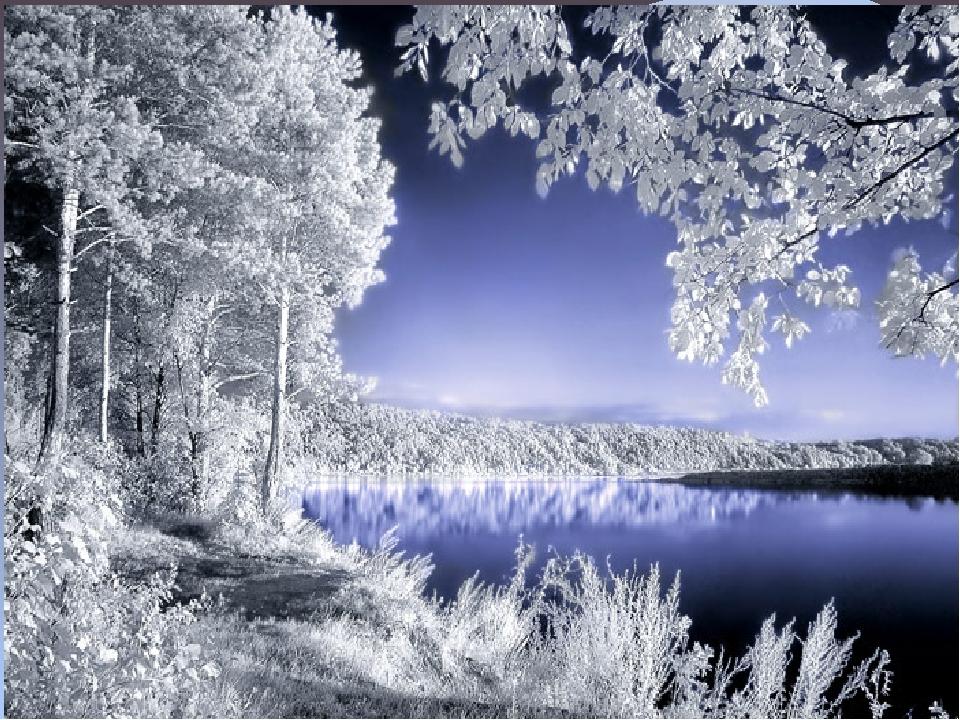 Открытки вот и зима прошла, викингом картинки поздравление