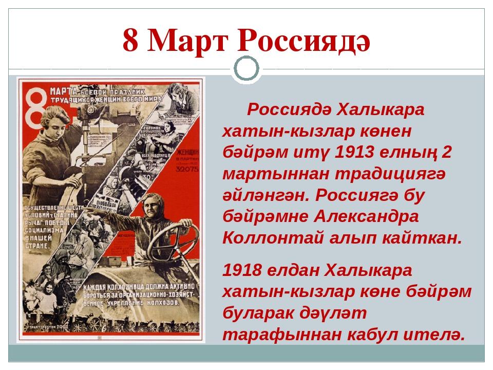 Барнаул, кадровое праздник 8 марта история возникновения отнесли жанр магическому
