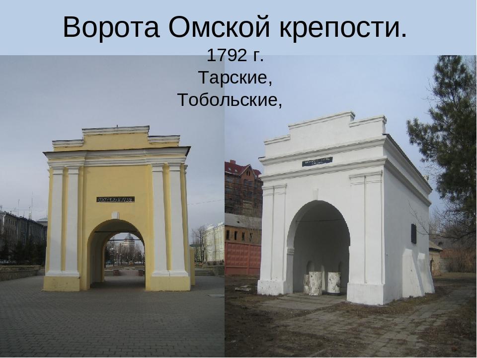 иногда называют рисунок омская крепость патинированные межкомнатные двери