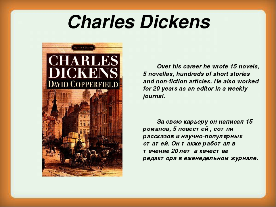 what is charles dickens moral message and The novels of charles dickens, on the other hand, address the drawbacks of the social and economic system of victorian britain, carrying morals of their own type, which are implicit in children's literature, morals are exclusively introduced by the phrase, the moral of the story is.