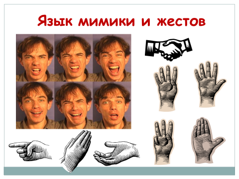 hello_html_59d639fa.png