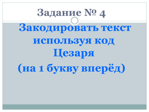 hello_html_m78f67f4b.png