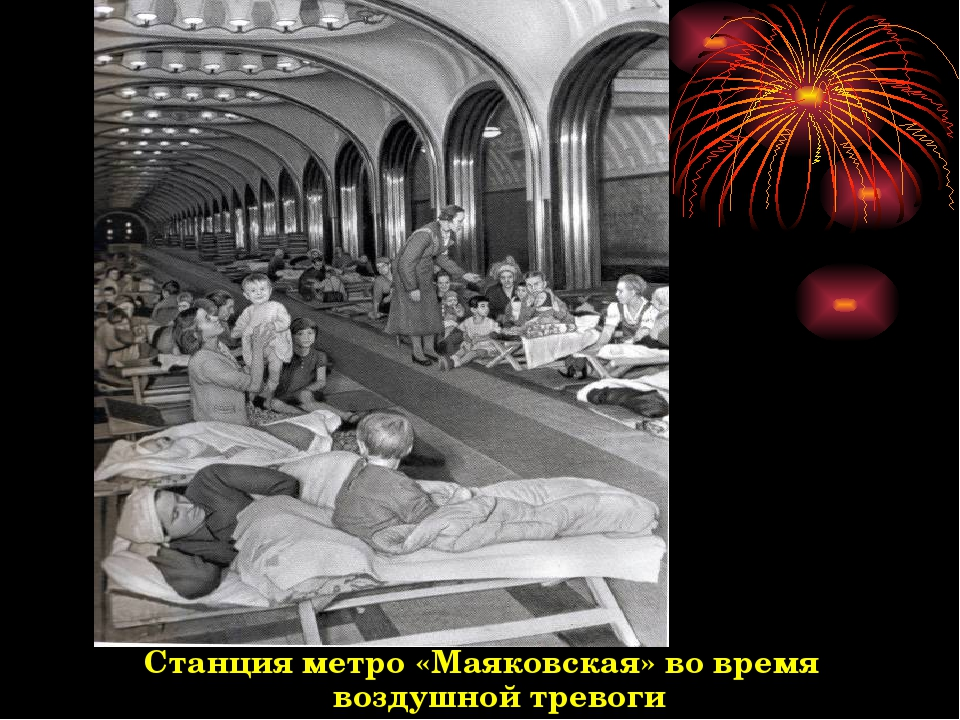 https://ds04.infourok.ru/uploads/ex/06f8/000a53af-b52594b5/img32.jpg
