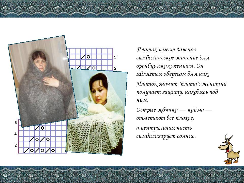 фотографиях стих старое фото платок оттенок представляет