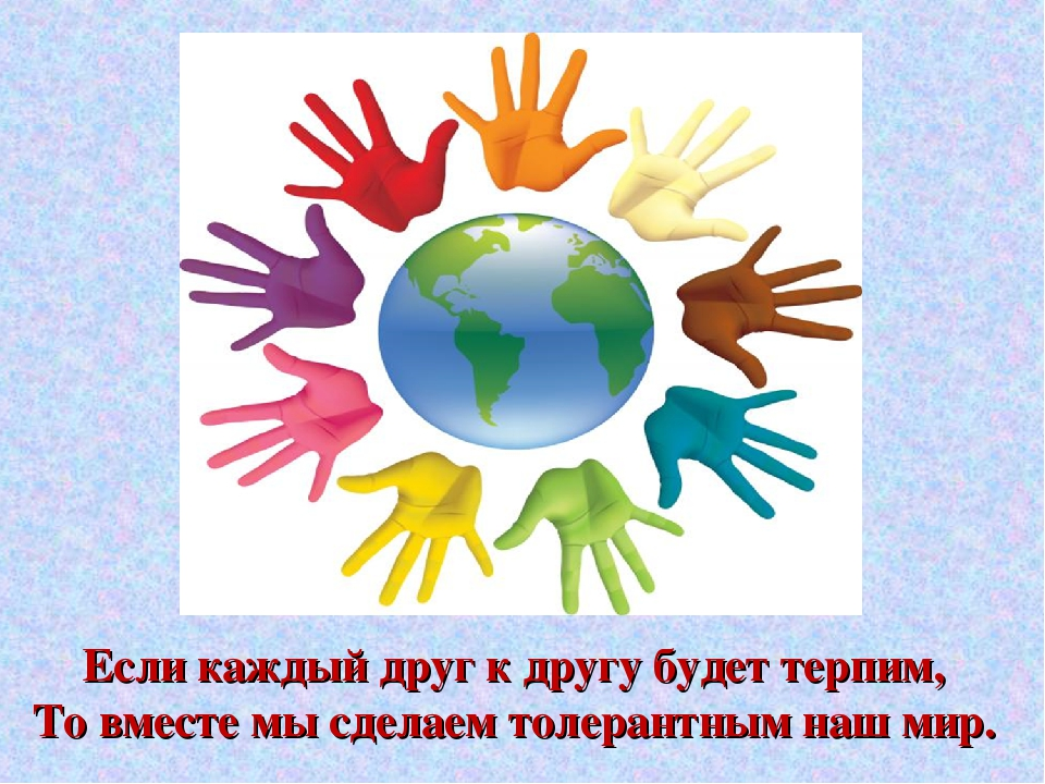 Картинки международный день друзей