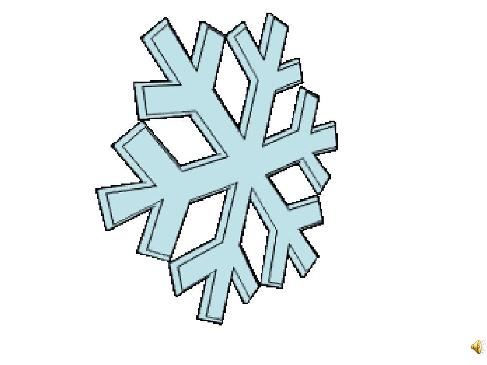 Картинки гиф снежинки