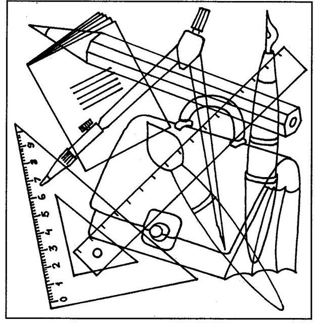Нарисованными карточки одного цвета с перепутанными линиями