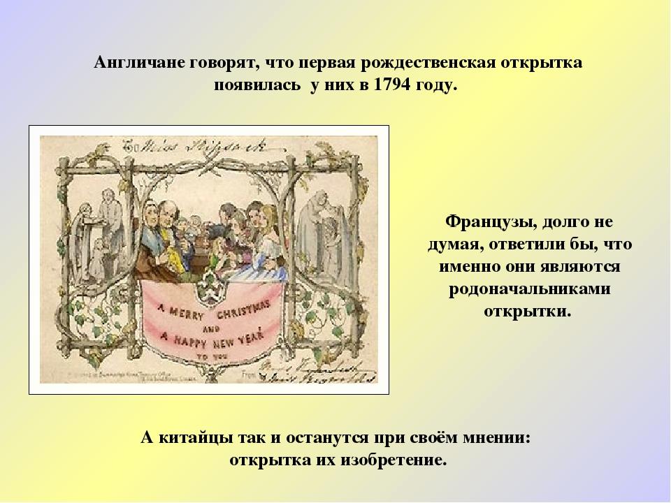 Статьи на тему открытки, картинки