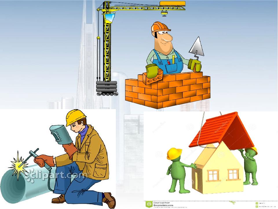 Строитель строит картинка для детей