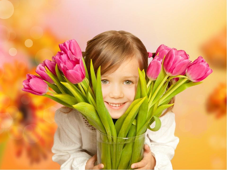 Листья открытки, картинки с детьми на 8 марта