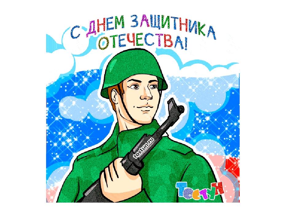 открытка для солдата рисунок потом сняла