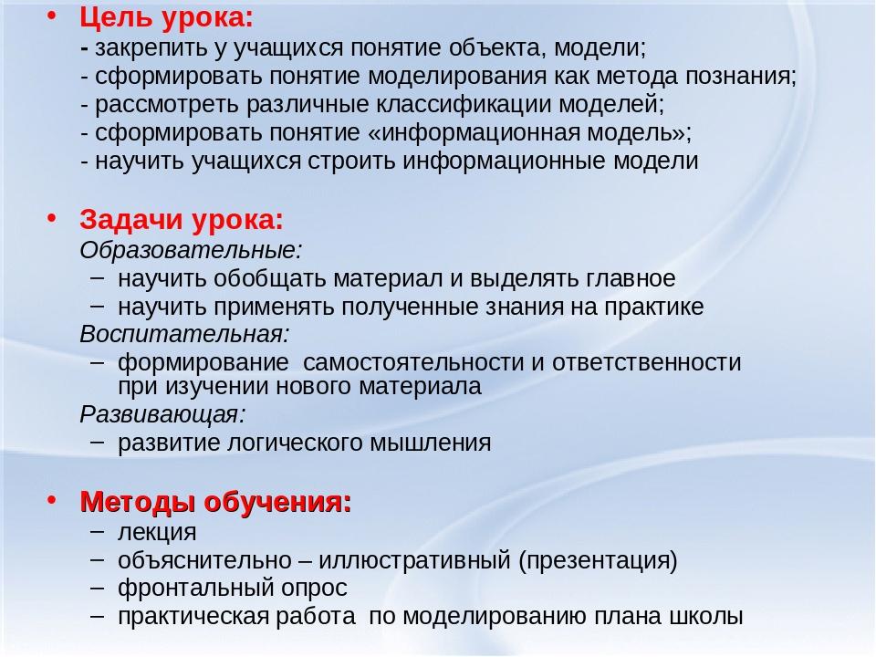 Практическая работа 1 по теме табличные информационные модели заработать моделью онлайн в белогорск