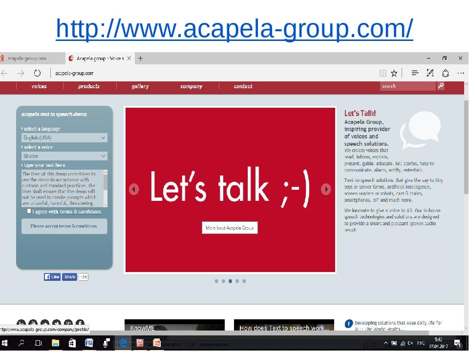 http://www.acapela-group.com/