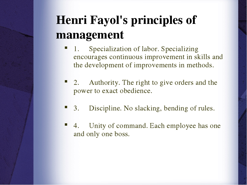 henry fayol division of labor authority