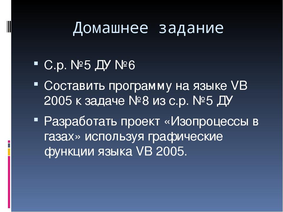 Русский стандарт взять кредит наличными онлайн заявка на кредит
