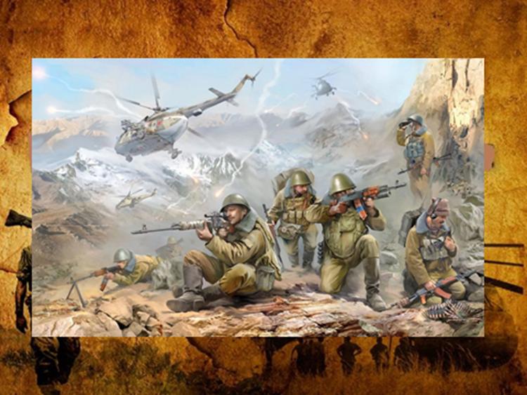 Открытки воинам афганистана