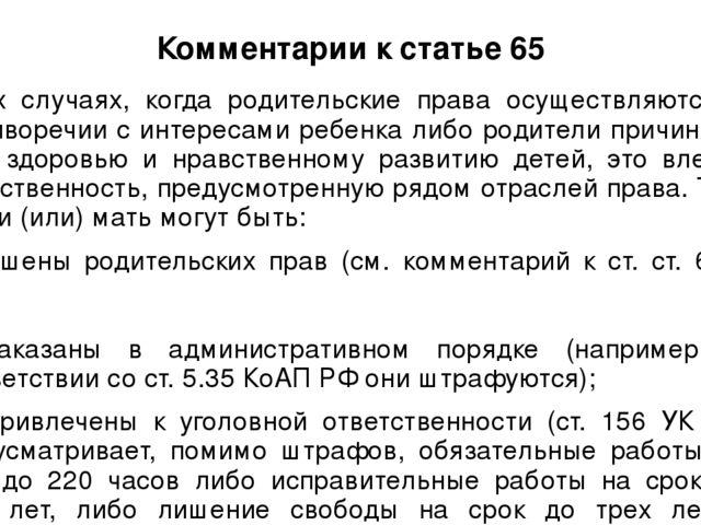 Размер алиментов на ребенка в Украине