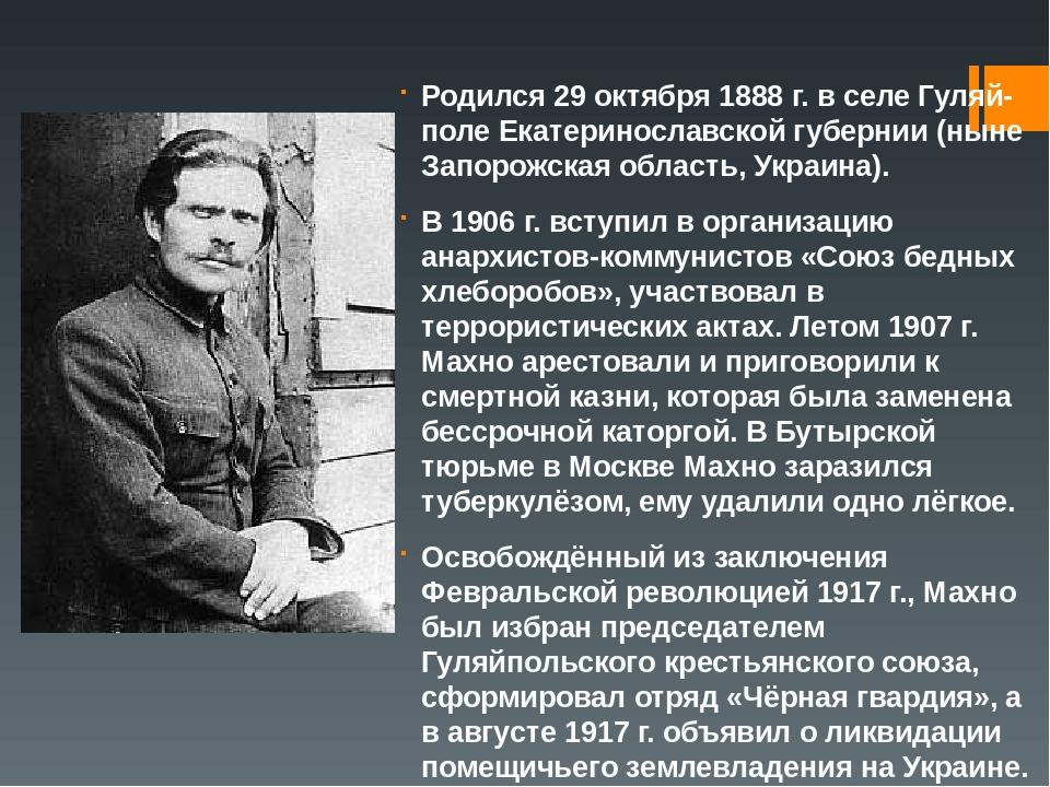 Олвин, Ликвидация помещичьего землевладения 1917 наверное
