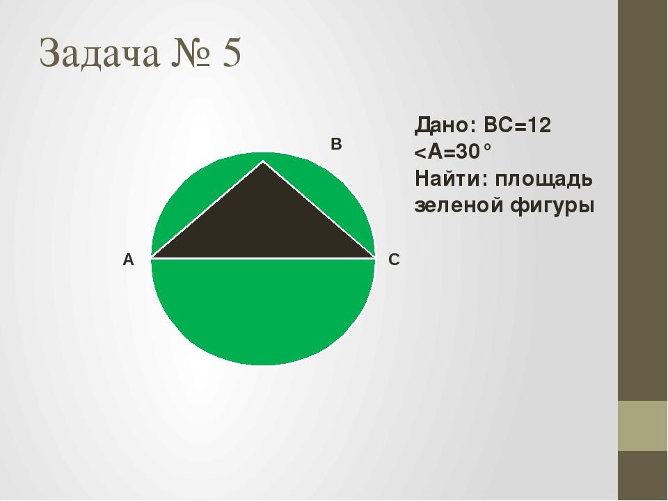 гдз по якутскому языку 8-9 класс