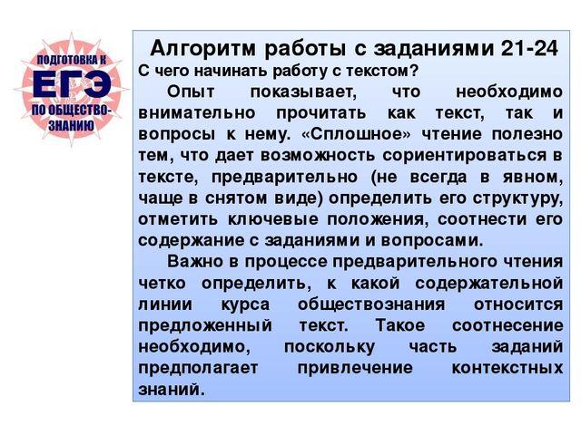 Документ завершается административное расследование если факты не нашли подтверждения