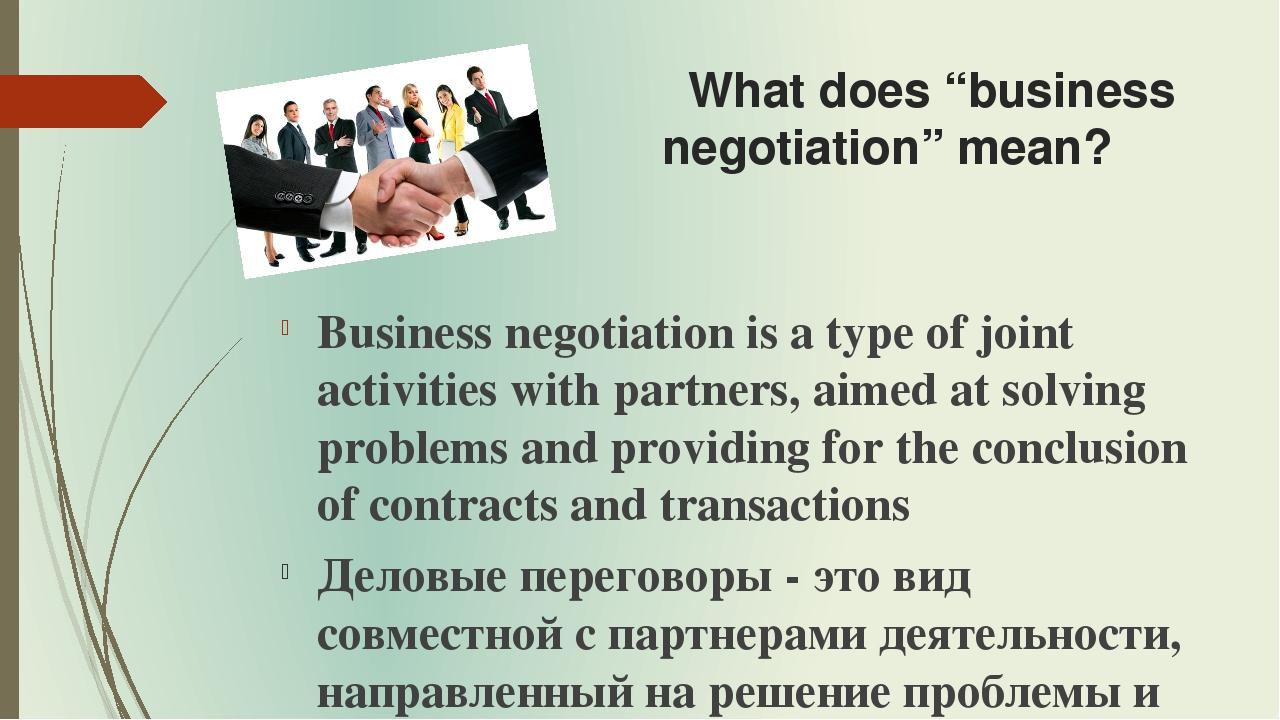 importance of negotiations in resolving a problems This is not to undermine the importance of simple or short-term approach to resolving this would entail supporting local negotiations and problem-solving.