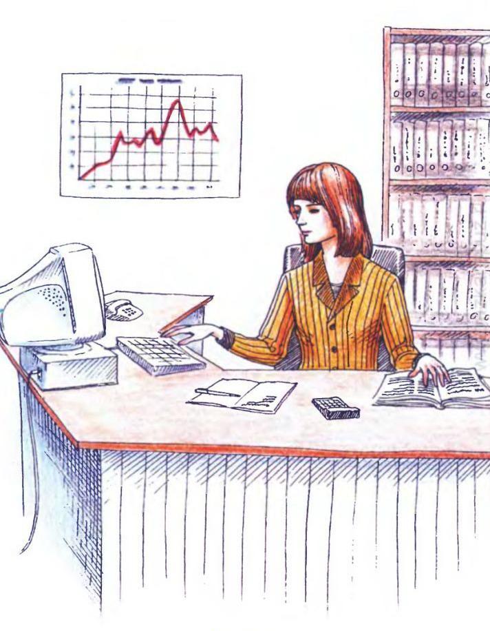 Картинки профессия бухгалтера для детей, открытка картинки крик