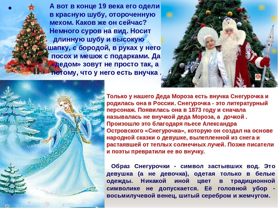 Новый год информация картинки