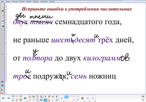 hello_html_317c4fb0.png