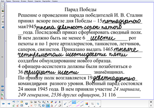 hello_html_m7c974f63.png